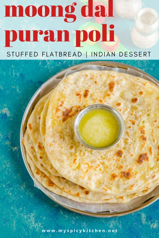 Bakshalu - Green Gram Stuffed Sweet Flatbread ...