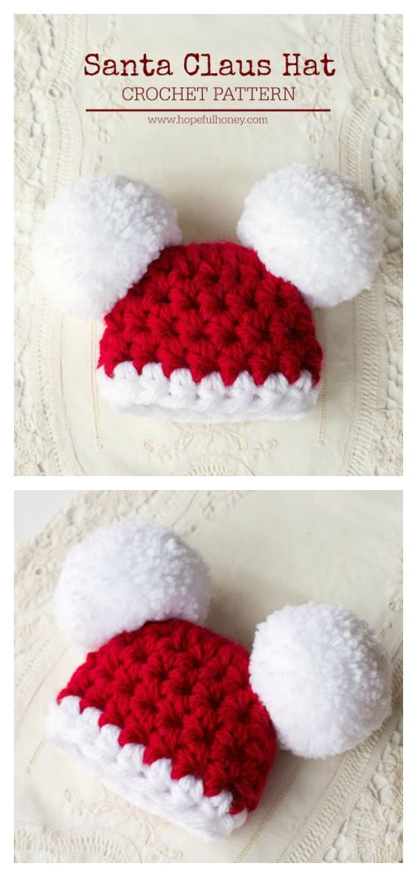 Double Pom Pom Hat Free Crochet Patterns for Beginners | Navidad ...