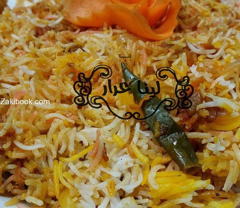 طريقة الارز الايراني بالخطوات المصورة زاكي Middle East Food Grilled Chicken Recipes Cooking Recipes