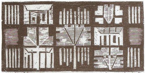 Livio Abramo - PARAGUAY. SÍNTESIS II. Xilografía en blanco y negro, 10 x 19 cm., 1957.