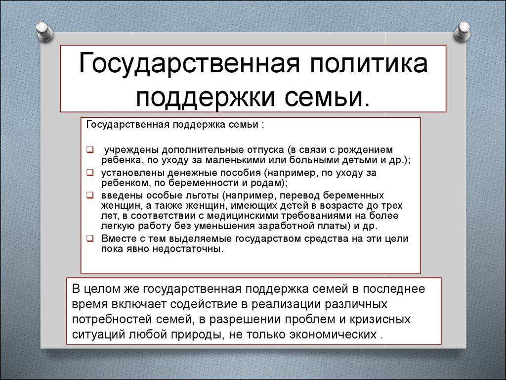 Ст 194 199 гпк рф