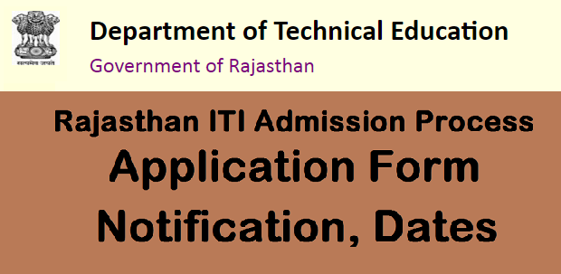 Rajasthan Iti Admission Process 2019 Important Dates For