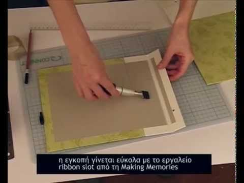 how to make a wedding guest book from scratch, using the postbound method for binding it together.