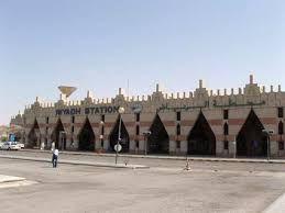 Riyadh Train Station Arabia Saudita