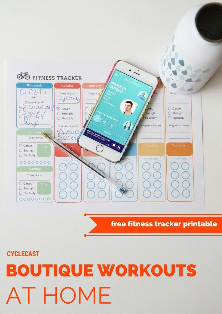 Boutique Workouts At Home (FREE Printable Fitness Tracker