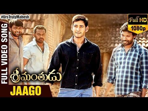 Jaago | Full Video Song | Srimanthudu Movie | Mahesh Babu | Shruti