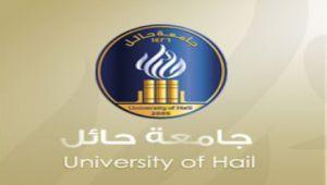 جامعة شقراء النماذج الالكترونية