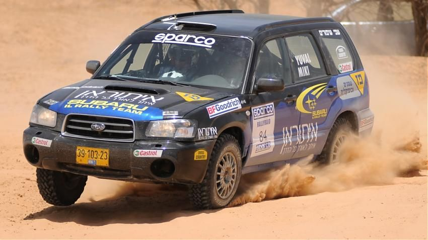 Stock Forester To Rally Page 2 Subaru Forester Owners Forum