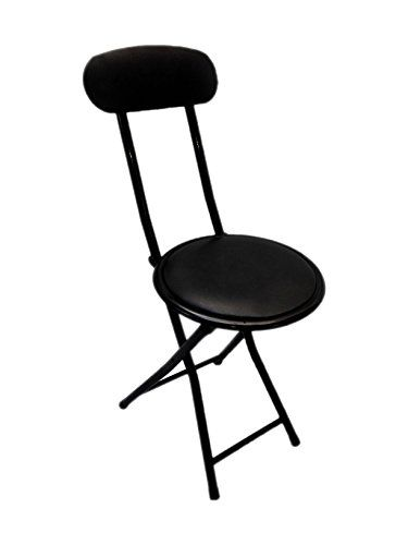 Portable Small Black Folding Chair Padded With Lock Mecha Http
