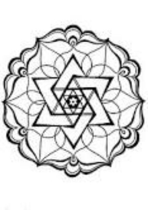 Jewish Star Mandala Art Tats Pinterest Geometric Coloring Pages Mandala Coloring Pages Pattern Coloring Pages
