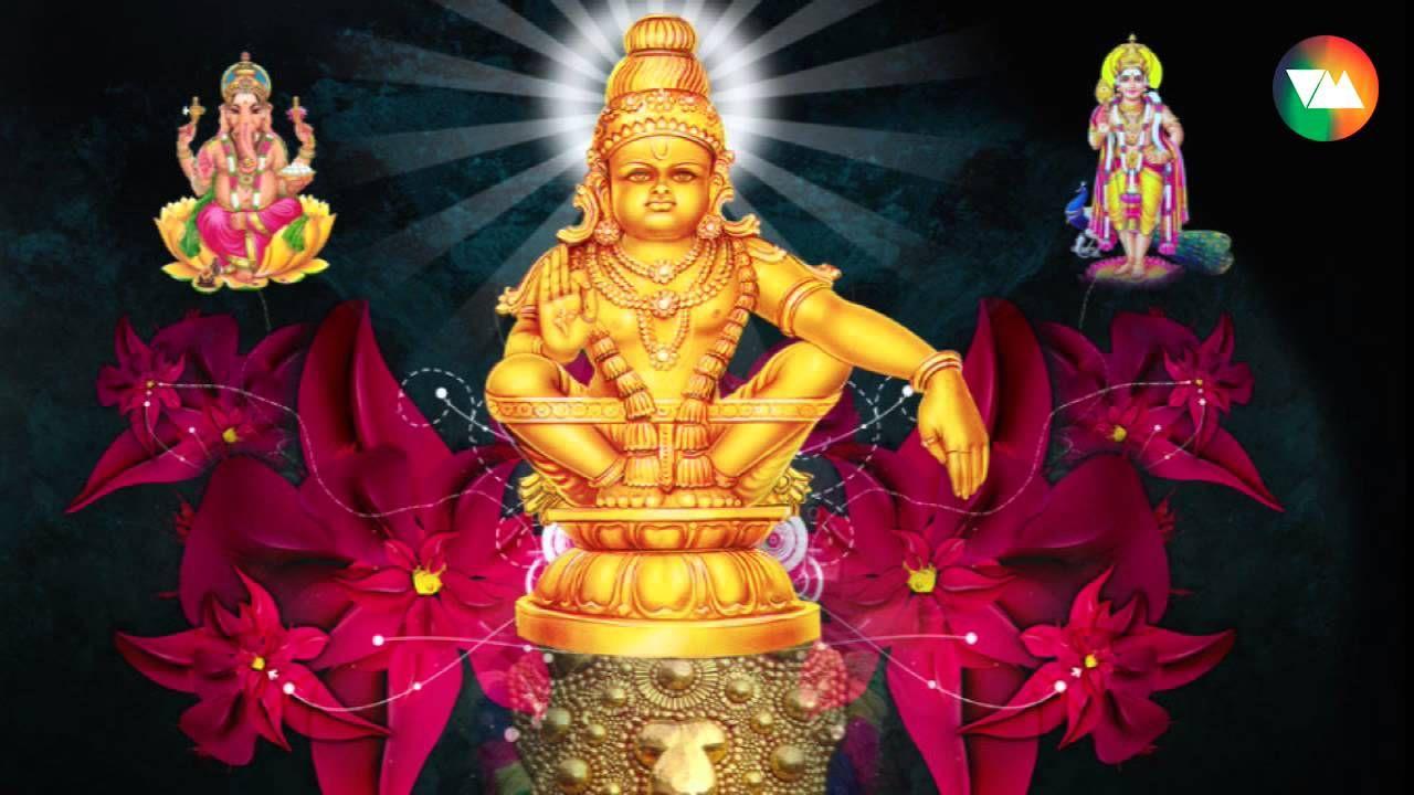 swami saranam hd