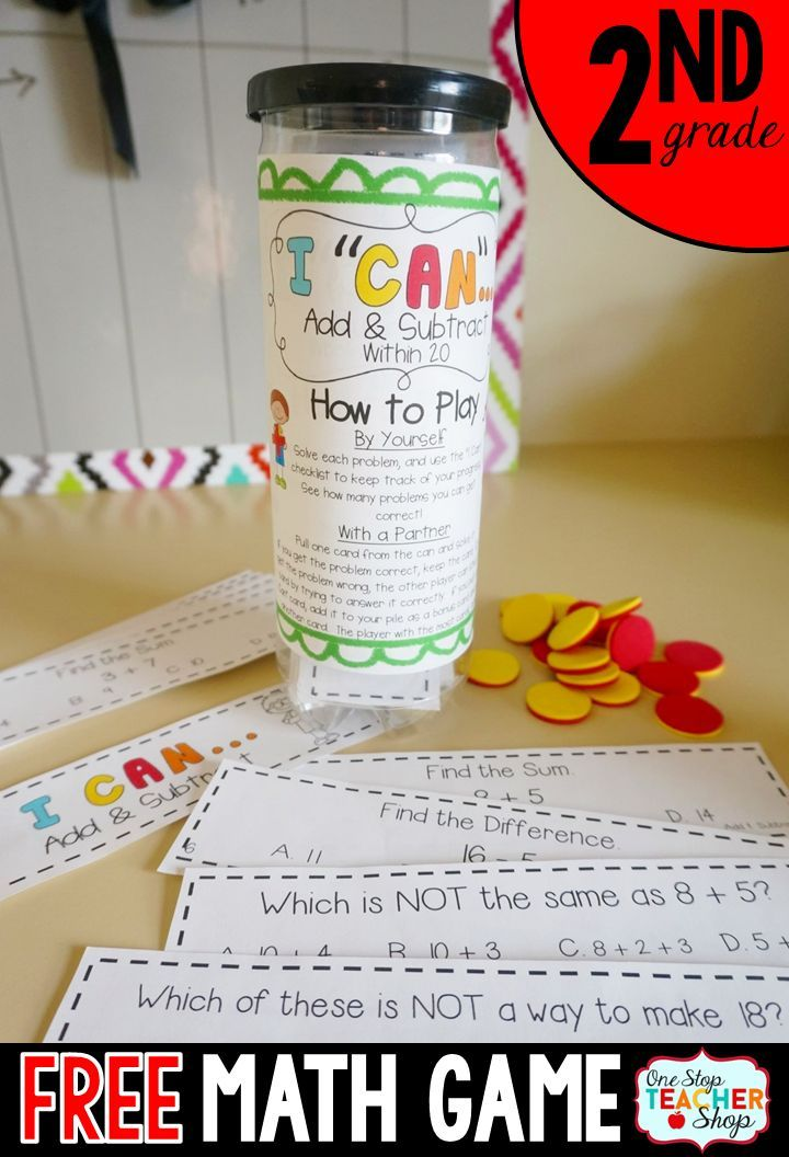 2nd Grade Addition Subtraction Within 20 Game Free I Can Math