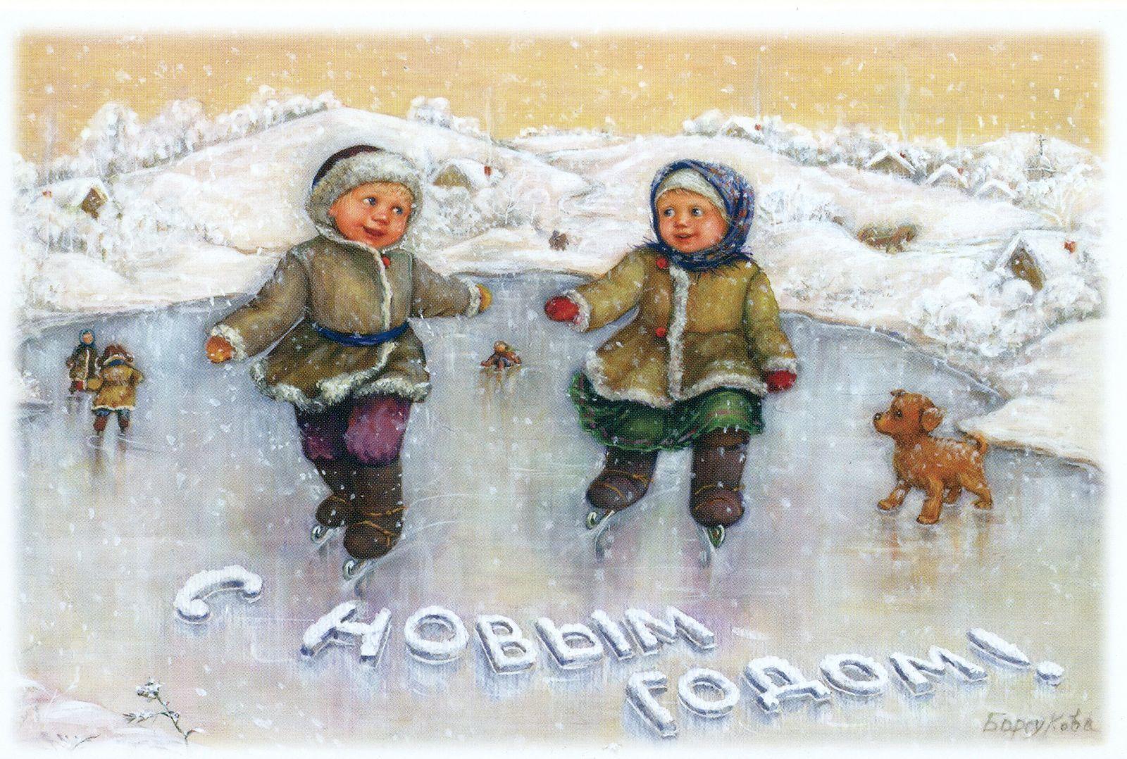 Гифки с праздничными открытками устранение неисправностей