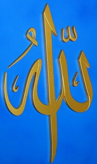 World Religious Symbols Islam Products I Love Pinterest