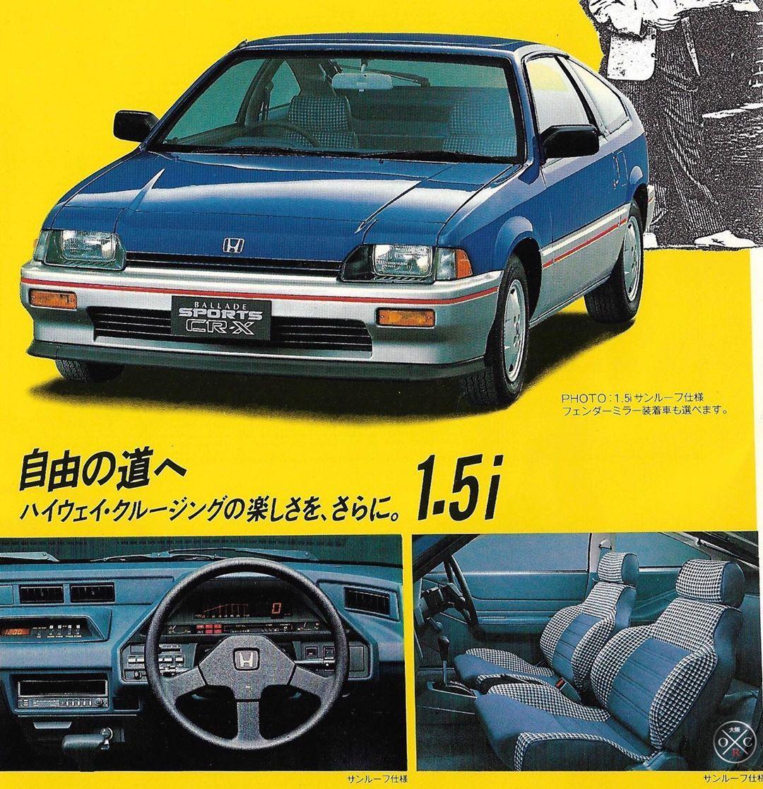 Osaka Club Racer Ocr Imports On Instagram The Original Crx Honda Ballade Sports Cr X 1 5i June 1983 ホンダcrx ホンダ レトロ