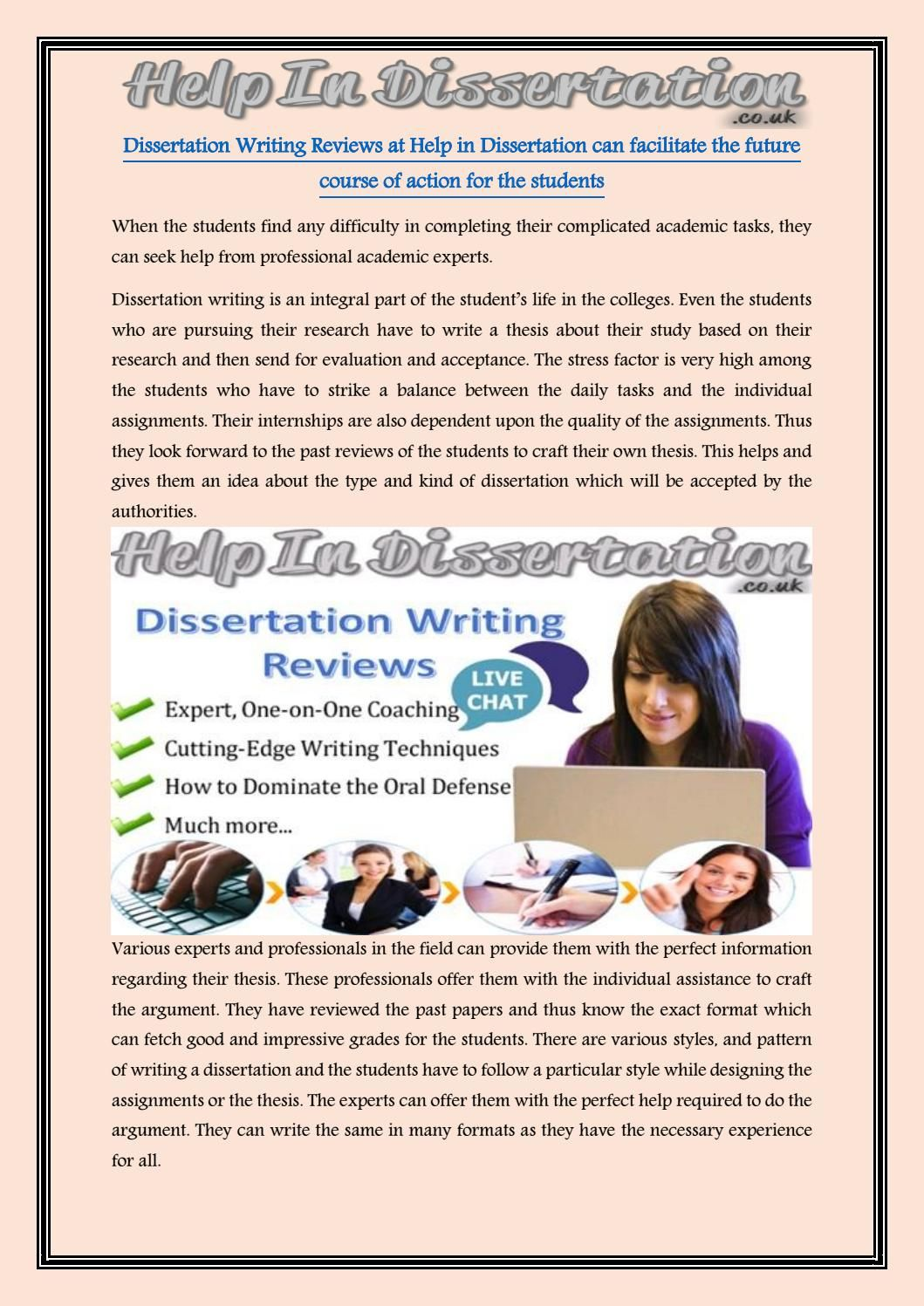 Essay how can internet help students in their studies