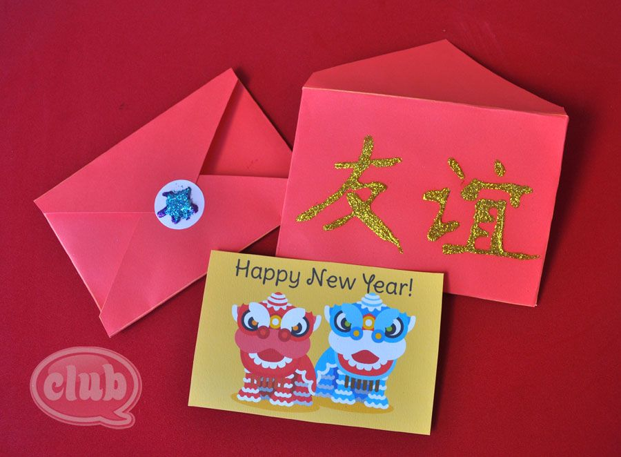 Chinese New Year printable envelopes & designs Gift