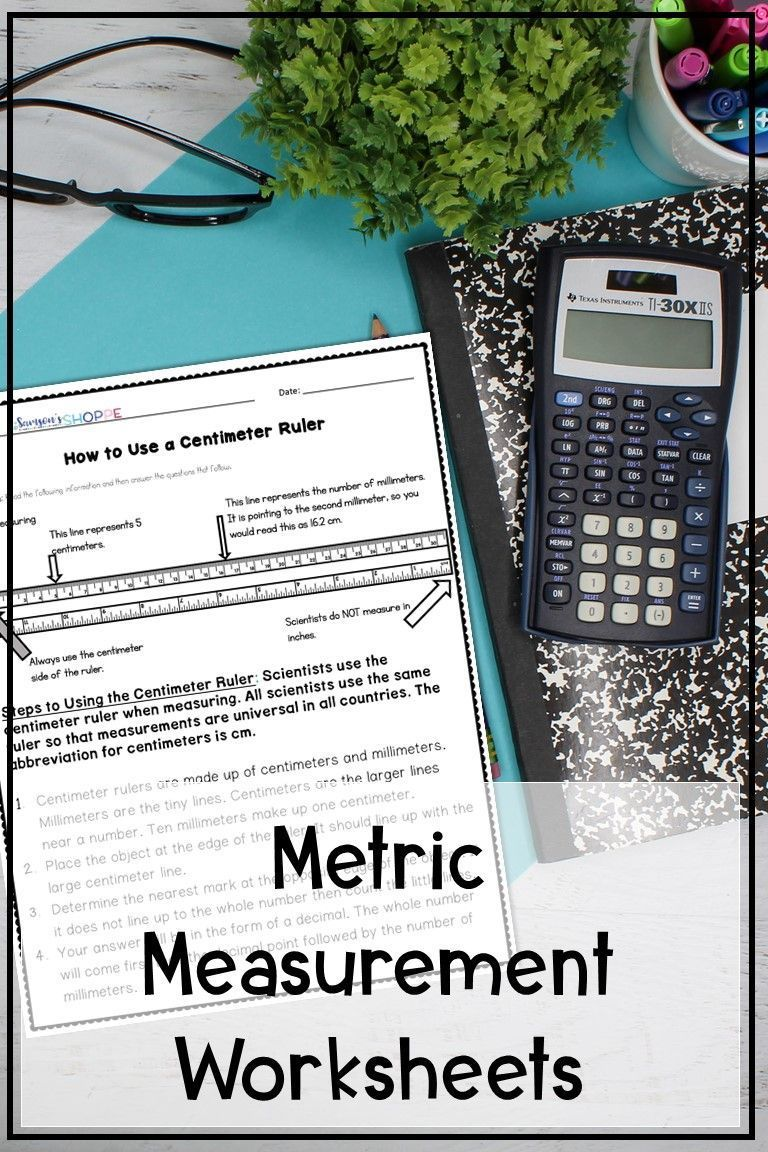 Metric Measurement Activity To Teach Mass Volume And Length Upper Elementary Science Science Skills Upper Elementary Resources [ 1152 x 768 Pixel ]