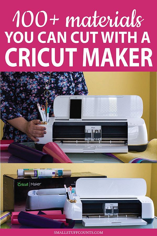 What materials does the Cricut Maker cut? [A look at my new Cricut cutting machine] - Small Stuff Counts