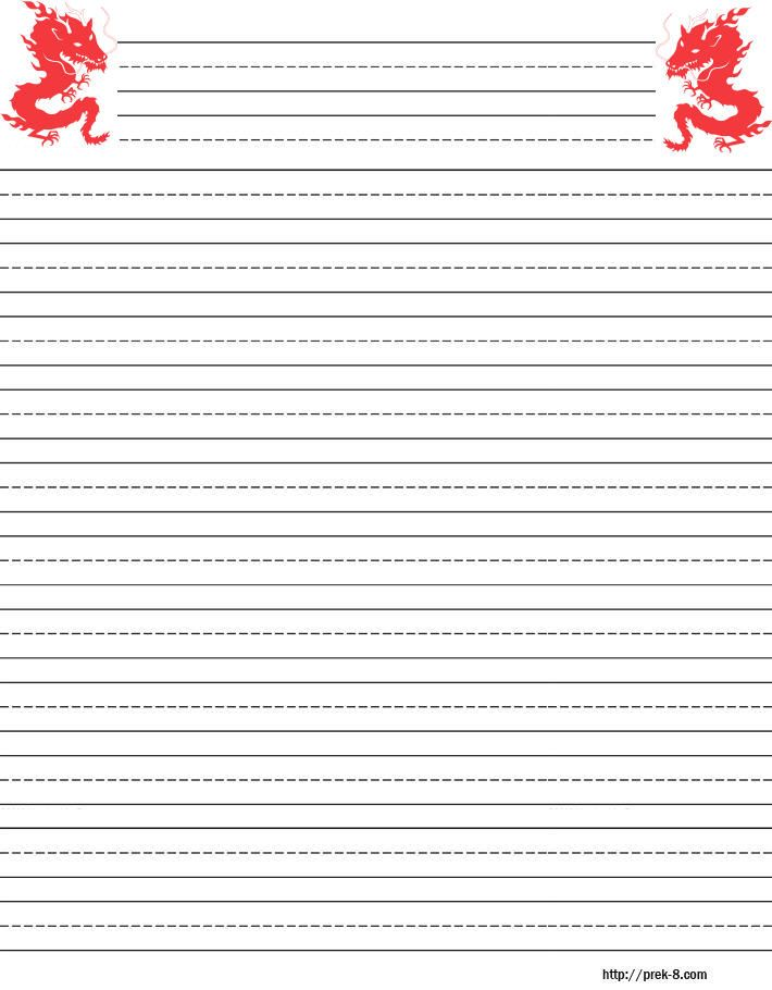 Dragon free printable stationery for kids primary lined dragon – Free Lined Writing Paper