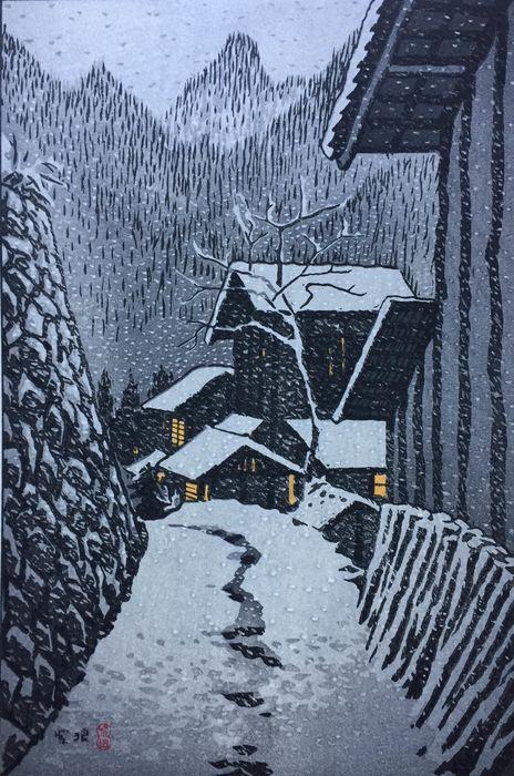 Original woodblock print, Published by Unsodo - Kasamatsu Shiro (1898-1991) - Sunset at Minakami - Heisei period (1989-2019)