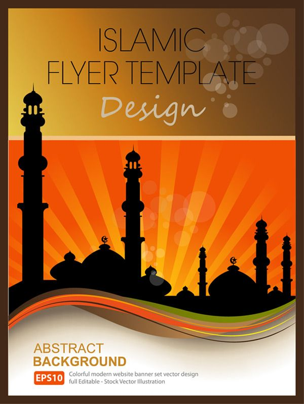 Islamic Flyer Template Design Vector  VectoCom  Places To