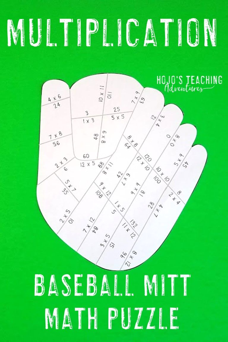 These Multiplication Baseball Mitt Math Puzzles Are A Great Baseball Season Math Activity For Kids Use Them In Th Sports Theme Classroom Math Sports Classroom