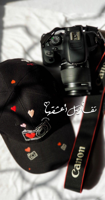 تفاصيل أعشقها Photography Products Engagement Pictures Poses Instagram Photo Ideas Posts
