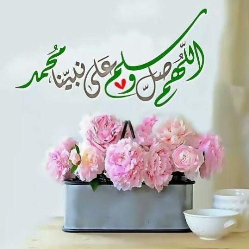 اللهم صل على محمد وعلى آل محمد جمعة مباركة وعامرة Kalima H Islamic Wallpaper Muslim Images Islamic Images