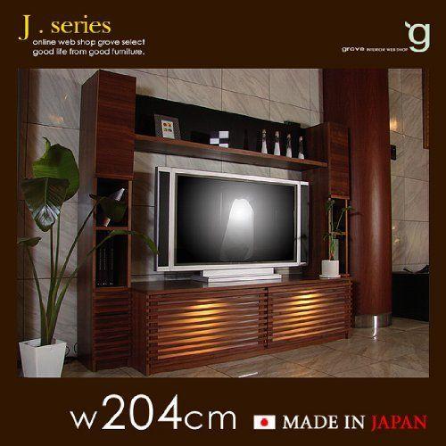 JJ 幅204cm テレビ台 フルセット テレビボード ホームシアター 国産 日本製 木製 TVボード 北欧 家具 テイスト ローボード リビングボード grove 【 g r o v e 】, http://www.amazon.co.jp/dp/B00DEC11AE/ref=cm_sw_r_pi_dp_nLm3rb020H744
