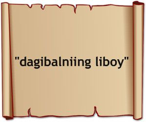 Ever heard of these words? Recently invented added to our Pinoy dictionary.