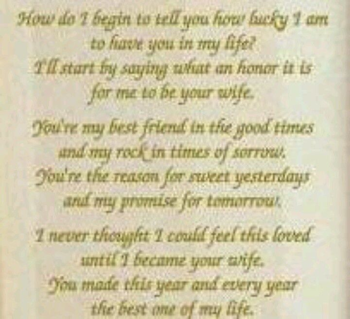 41 Year Anniversary Quotes: Poem For My Husband