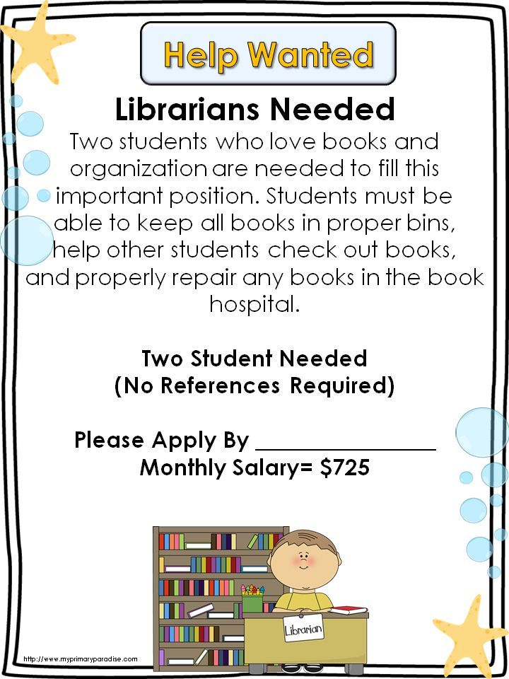 Classroom Economy And Free Help Wanted Signs   Free Job Posting