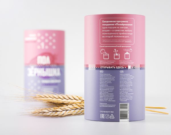 POLZЁRNYSHKA - Weight Loss Instant Porridge (Student Project) on Packaging of the World - Creative Package Design Gallery