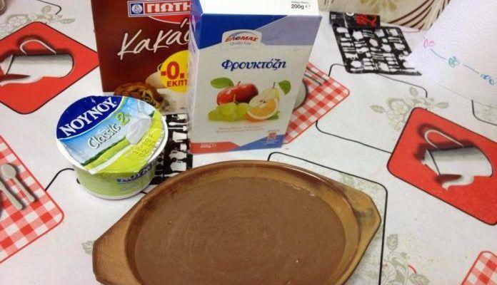 Σοκολατένιο γιαούρτι ή frozen yogurt της Εύας(1 μονάδα) – Η δίαιτα των μονάδων