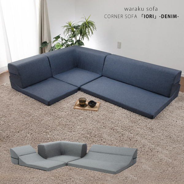 Hakuturu Corner Three Points Set Iori Hakutsuru To Take Three Sofa Sofa Corner Sofa Low Sofa Kotatsu Fashion And To Put A Set L Sha Low Sofa Corner Sofa Sofa