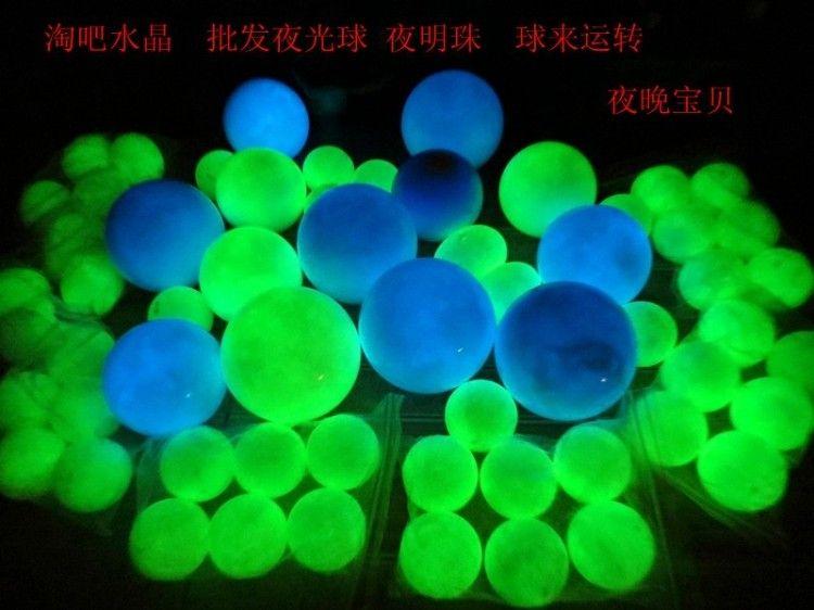 Barato 18mjm  20mm fulgor verde calcita Glow In luminosa cristal Bead cura, Compro Qualidade Artesanato diretamente de fornecedores da China: detalhes do produto&nbsp