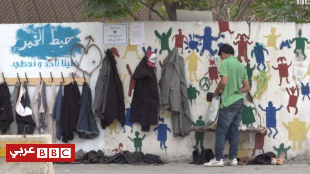 لماذا توجد ملابس مجانية على جدران بيروت Bbc News عربي Media Lins Bbc