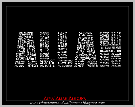 islamic screensaver 99 names of allah - Google Search