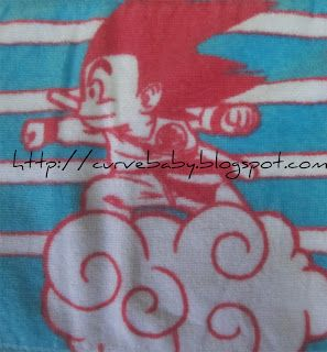 Dragon Ball Collectible Towel  Item Code: BT0001DB Dimension: 100cm x 20cm Brand: Banpresto  Therere 2 designs available for this limited edition Dragon Ball Collectible Towel.  Price : $8.50