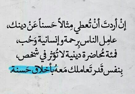 وانك لعلى خلق عظيم Life Quotes Islamic Quotes Words