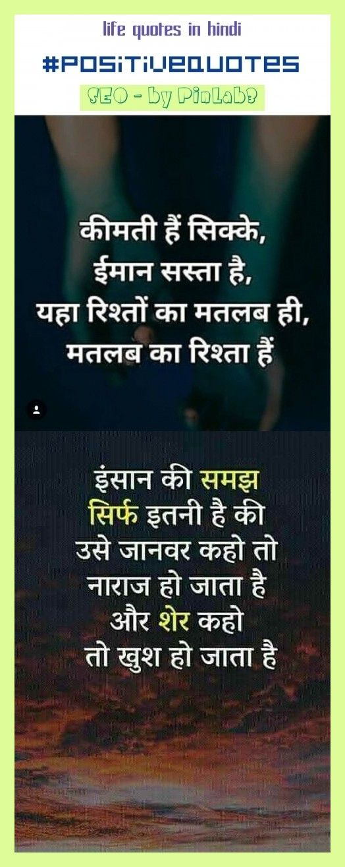 Life quotes in hindi quotes hindi leben zitate hindi