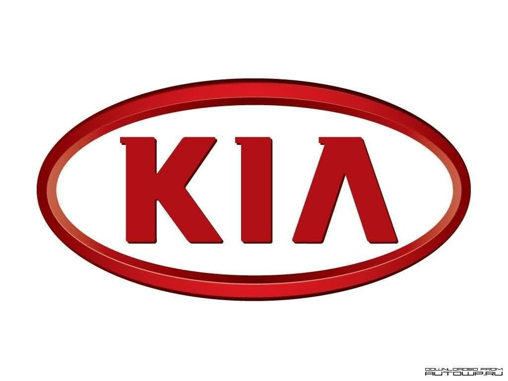 This Kia Logo Is Unappealing To Have On Your Car Not Because It