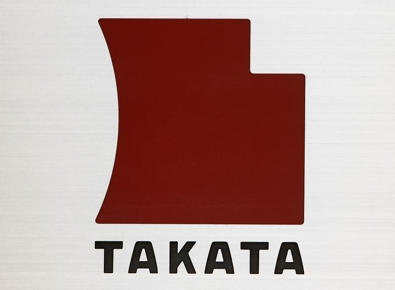 Japan S Three Top Carmakers To Expand Takata Air Bag Recalls By Millions Air Bag Nissan Recall