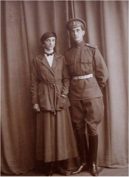Princess Irina Alexandrovna and Prince Felix Yussupov