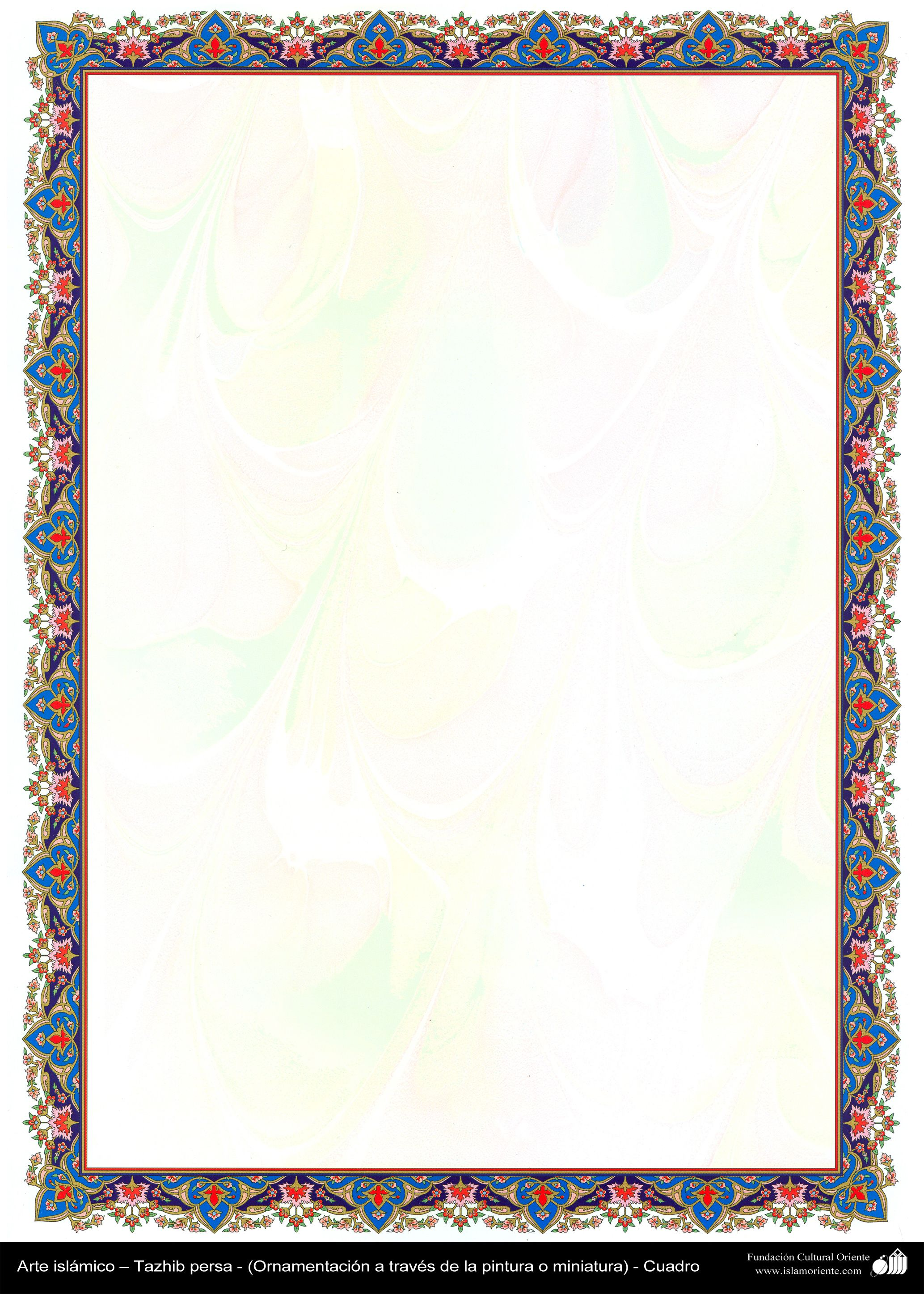 Islamic Art - Persian Tazhib - frame - 24 | Frames ... Islamic Art Design Border