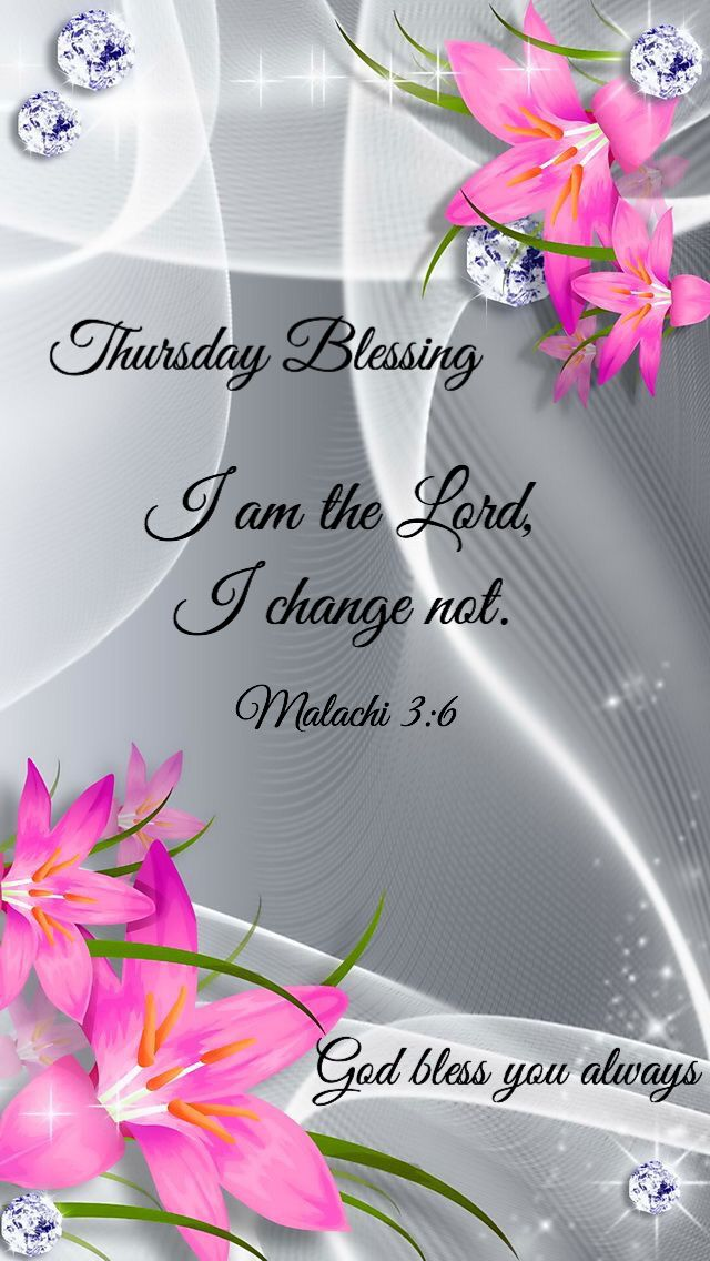 Sunday Morning And Prayers Good Blessings