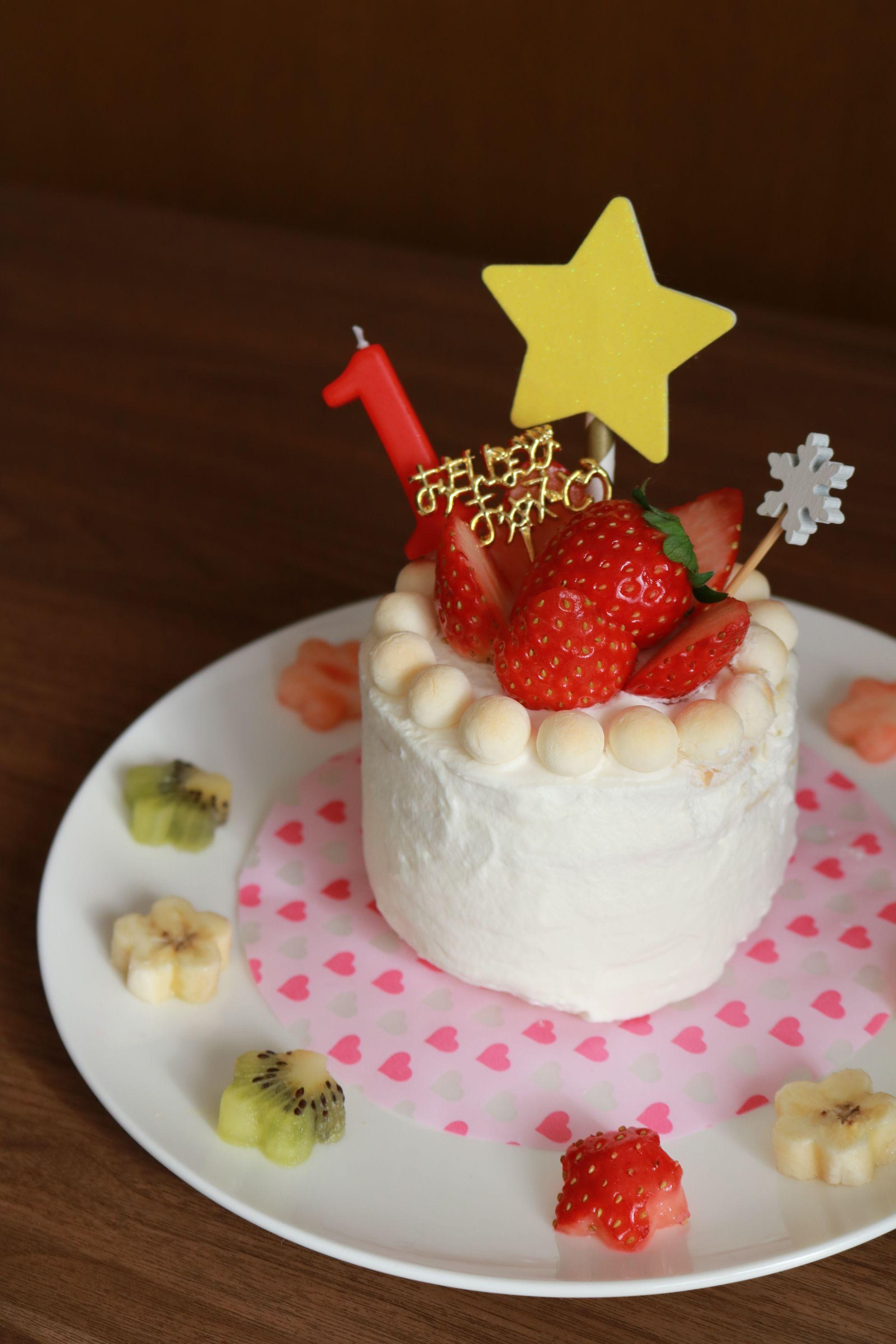 離乳食 1歳のお誕生日ケーキ By とむまろ レシピ 1歳の誕生日ケーキ 赤ちゃん ケーキ ひな祭り ケーキ レシピ