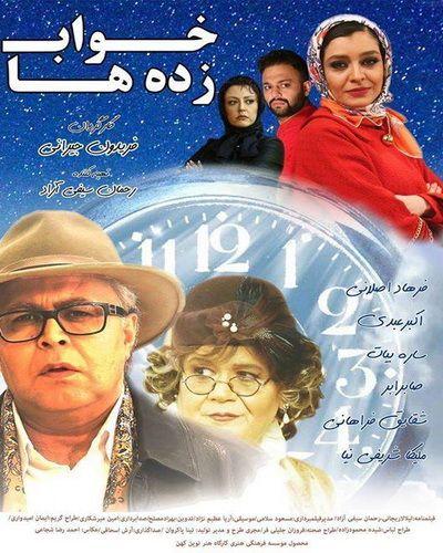 Persian Movies | IranProud net | فيلم هايي كه بايد ببينم in 2019