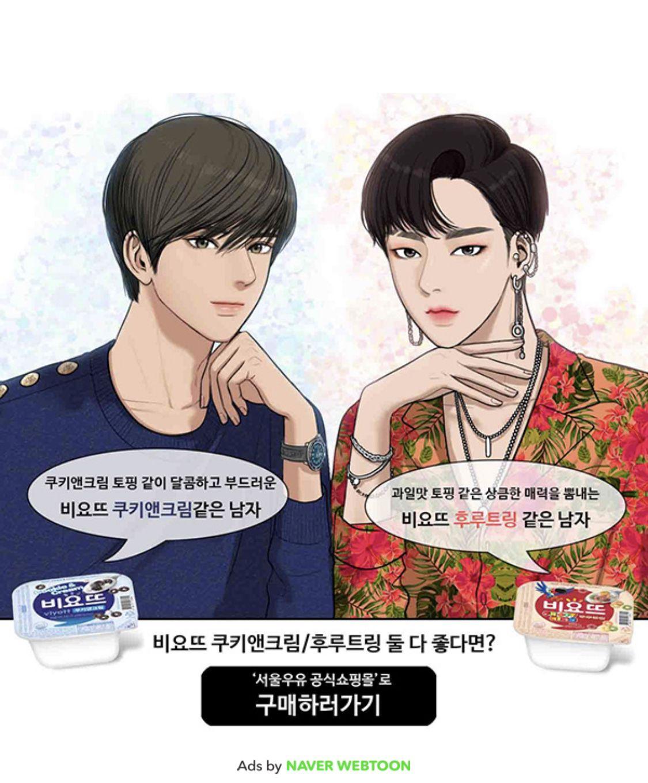Lee Su Ho 李修豪 Han Seo Jun 韩书俊 | 動漫
